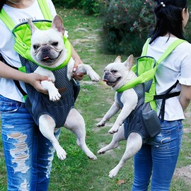 Front Pet Dog Carrier Front Chest Backpack Pet Cat Puppy Tote Holder Bag Sling Outdoor
