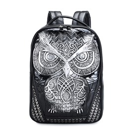 Personalized 3D Owl PU Leather Durable Casual Laptop Backpack School Bag