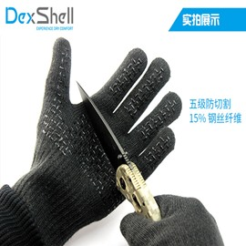 Outdoor Waterproof and Durable Cycling Hiking Tele-Fingers Gloves