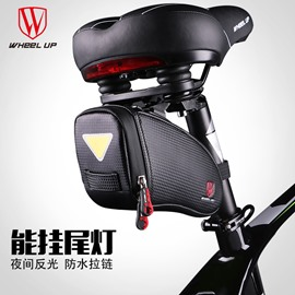 Synthetic Leather Waterproof Reflective Design High Capacity Bicycle Bag