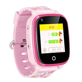 Dial Call Location Child Silicon Body USB Activity Tracker Smart Watch