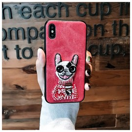 Super Cute Dog Fashion Protective Soft Phone Case for iPhone